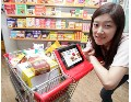 Chinese supermarket pilots smart shopping trolleys at Shanghai store