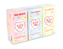 151 Products to use iconic Love Hearts brand on household lines