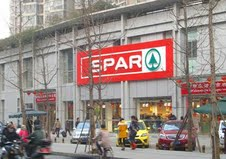 Spar China: Irish sourcing