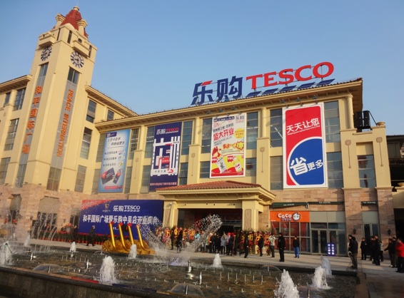 tesco entering in china The example of china allows us to view a well-regarded successful expansion through strong alliances and a jv, while gaining a 'late mover advantage' to carrefour and wal-mart (its biggest global competitors) who were already in china before tesco entered in 2004.