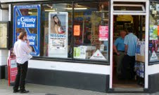 Activate launches digital advertising screen business for convenience store operators