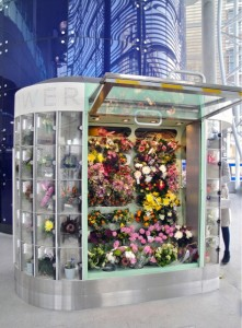 Flower lockers: ideally suited to busy locations such as railway stations, shopping centres,