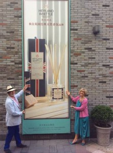 Shanghai flagship for British soap and fragrance brand
