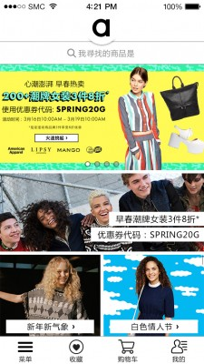 ASOS: connecting with customers in China with mobile apps
