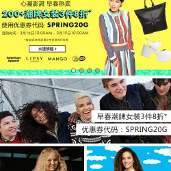 ASOS launches mobile apps for iPhone, iPad and Android in China