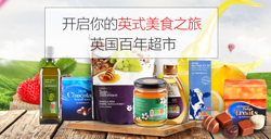 Sainsbury's steps up groceries trial in China after successful launch with Alibaba