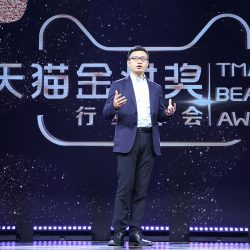 Tmall Targets 1,000 shops with leading cosmetics brands in 2019