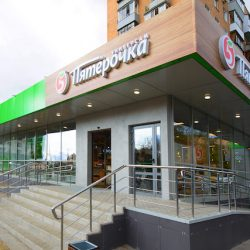 Russia's X5 Retail Group reports 5.7% increase in like-for-like sales in Q1 2020