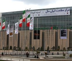 Businessman funds conversion of one of world's largest shopping centres into 3,000-bed hospital in Tehran