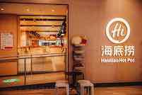 Hai Di Lao Hot Pot, China's biggest hot pot restaurant brand, opens at The O2