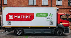 Leading Russian retailer launches country's first electric truck as part of pioneering sustainability strategy