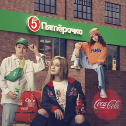 X5 Group's Pyaterochka and Coca-Cola in Russia launch a streetwear collection made out of recycled materials
